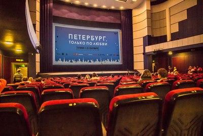 Петербург. Только по любви (премьера)