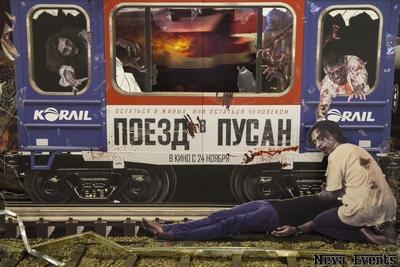 «Поезд в Пусан» (премьера)