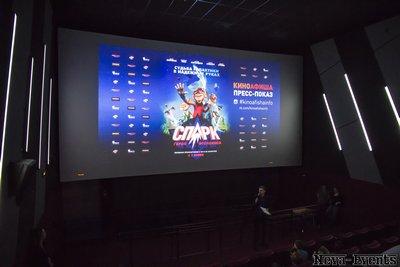 «Спарк: Герой Вселенной» (премьера)