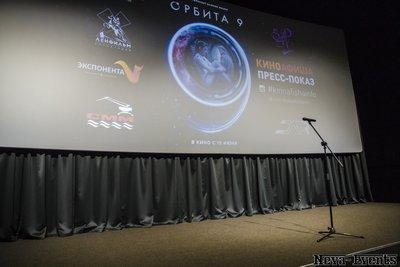 «Орбита 9» (премьера)