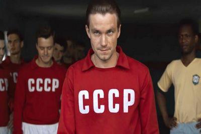 """""""Стрельцов"""" (премьера)"""