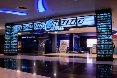 Кинотеатр Формула Кино Галерея